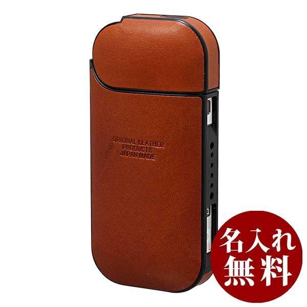 加熱式タバコケース IQOS アイコスケース フルカバーシリーズ ジーンズ L-20468 RE BR