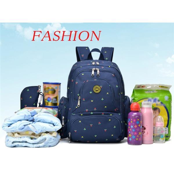 マザーズバッグ リュックサック 大容量 マタニティ用品 ママバッグ マザーバッグ 軽量 多機能なキッズ用品バッグ パパにも使え