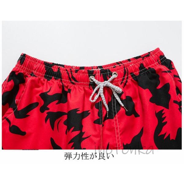 水着 メンズ サーフパンツ 男の子 ボーイズ ボードパンツ スイムショーツ ハンズポン M-4XL 海水パンツ 五分丈 花柄 速乾 水泳 水陸両用|akiko-taogeshop|15