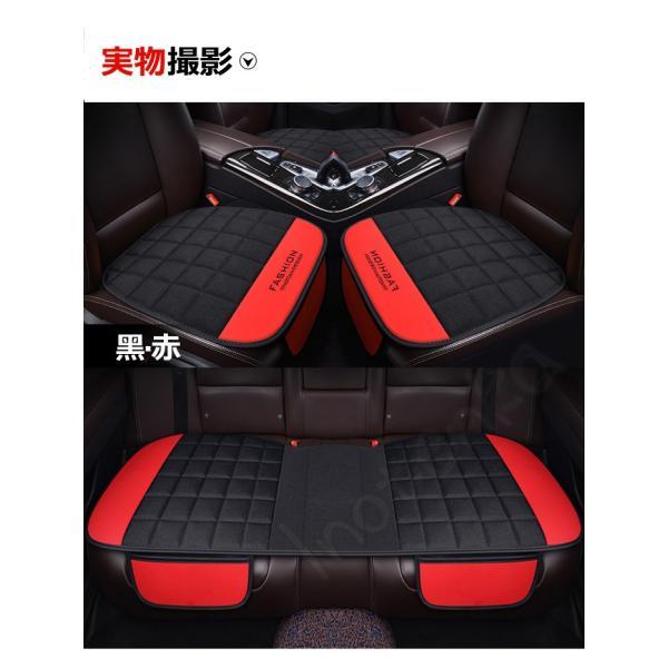 車 シートクッション 座布団 全座席 後座席 リアシート カーマット 高級感 バテイ型 カー用品 シートカバーシート 汎用 自動車内装 背マット 組み合わせ akiko-taogeshop 12