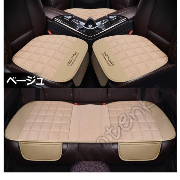 車 シートクッション 座布団 全座席 後座席 リアシート カーマット 高級感 バテイ型 カー用品 シートカバーシート 汎用 自動車内装 背マット 組み合わせ akiko-taogeshop 14