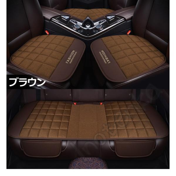 車 シートクッション 座布団 全座席 後座席 リアシート カーマット 高級感 バテイ型 カー用品 シートカバーシート 汎用 自動車内装 背マット 組み合わせ akiko-taogeshop 15
