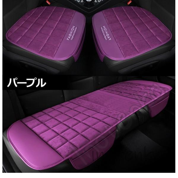 車 シートクッション 座布団 全座席 後座席 リアシート カーマット 高級感 バテイ型 カー用品 シートカバーシート 汎用 自動車内装 背マット 組み合わせ akiko-taogeshop 18