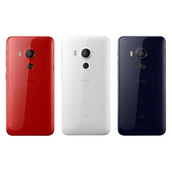 HTV31 HTC J Butterfly au 白 [Silk] HTC 新品 未使用品 白ロム スマートフォン|akimoba|03