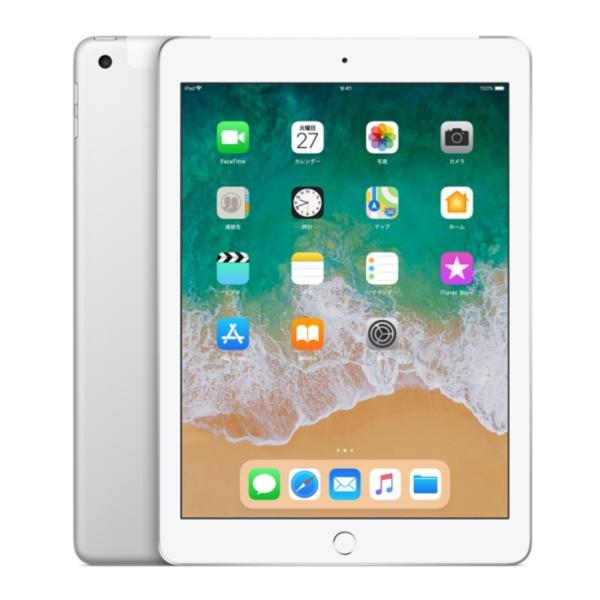 iPad 6th (2018) Wi-Fi 128GB 9.7inch [Silver] 新品 未開封 MR7K2J/A タブレット Model A1893|akimoba
