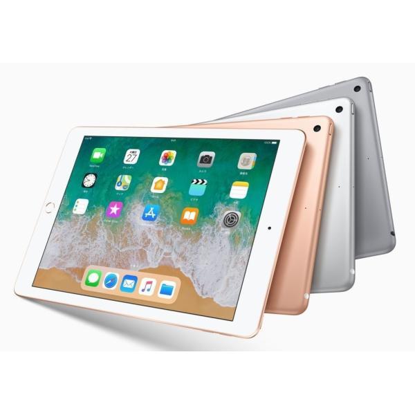 iPad 6th (2018) Wi-Fi 128GB 9.7inch [Silver] 新品 未開封 MR7K2J/A タブレット Model A1893|akimoba|02