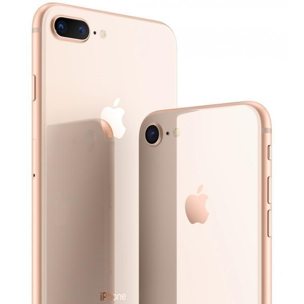 SIMフリー iPhone8 64GB ゴールド [Gold] MQ7A2J/A Apple iPhone本体 新品 未使用 白ロム スマートフォン|akimoba|03