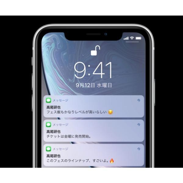 SIMフリー iPhoneXR 64GB ブラック [Black] 新品未開封 Apple iPhone本体 MT002J/A スマートフォン Model A2106 白ロム|akimoba|03