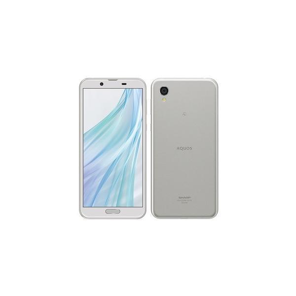 SIMフリー SH-M08 AQUOS sense2 銀 [ホワイトシルバー] 新品 SHARP シャープ 5.5インチ メモリー3GB ストレージ32GB akimoba