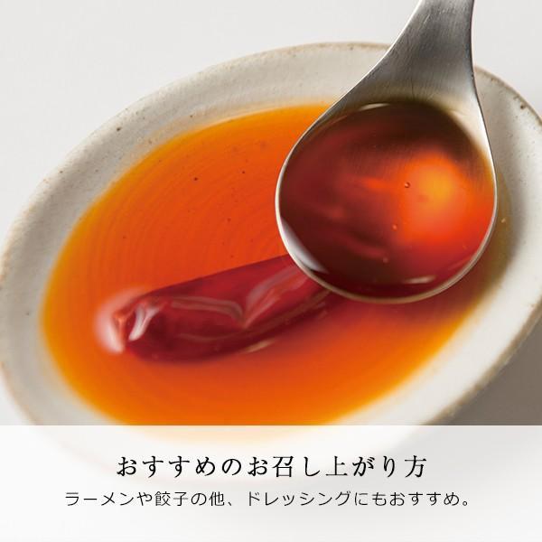 えごまラー油 えごま エゴマ 辣油 akindo-shoten 03