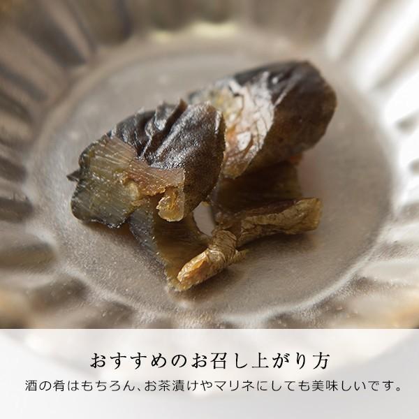スモークいわな 燻製 魚|akindo-shoten|03