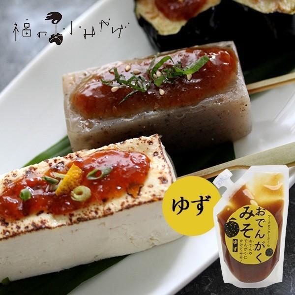 おでんがくみそ柚子 田楽味噌|akindo-shoten