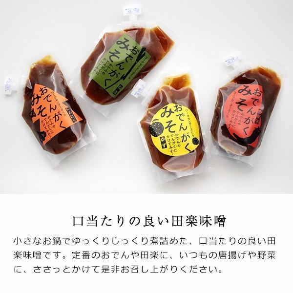 おでんがくみそ柚子 田楽味噌|akindo-shoten|02