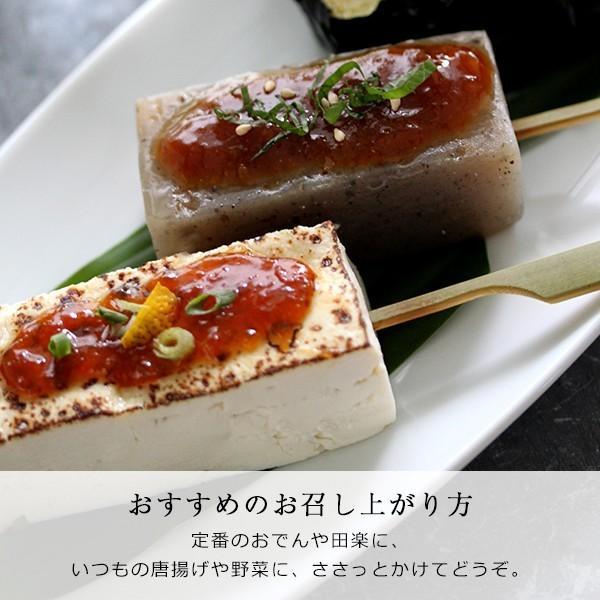 おでんがくみそ柚子 田楽味噌|akindo-shoten|03