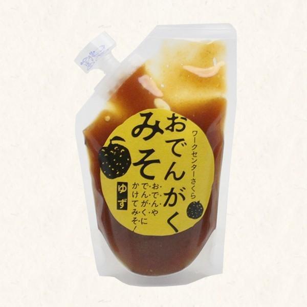おでんがくみそ柚子 田楽味噌|akindo-shoten|04