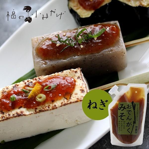 おでんがくみそねぎ 田楽味噌|akindo-shoten