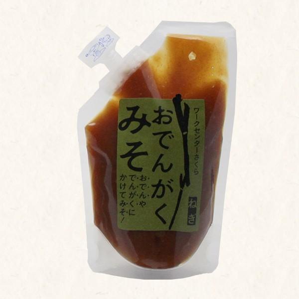 おでんがくみそねぎ 田楽味噌|akindo-shoten|04