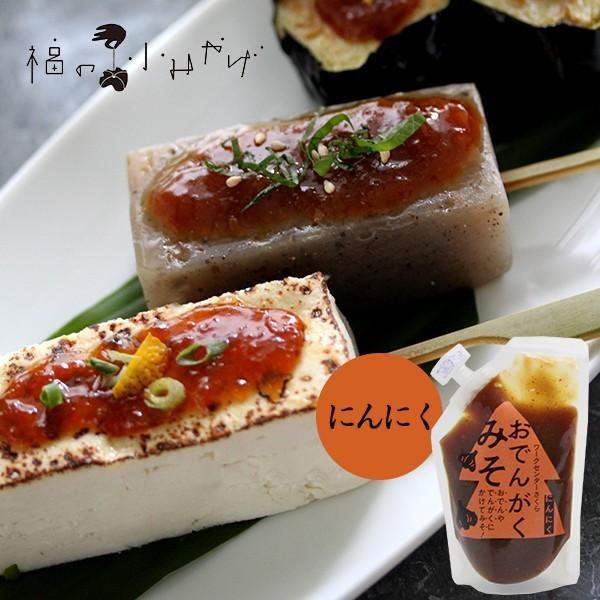 おでんがくみそにんにく 田楽味噌|akindo-shoten