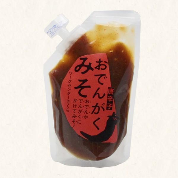 おでんがくみそ 唐辛子|akindo-shoten|04