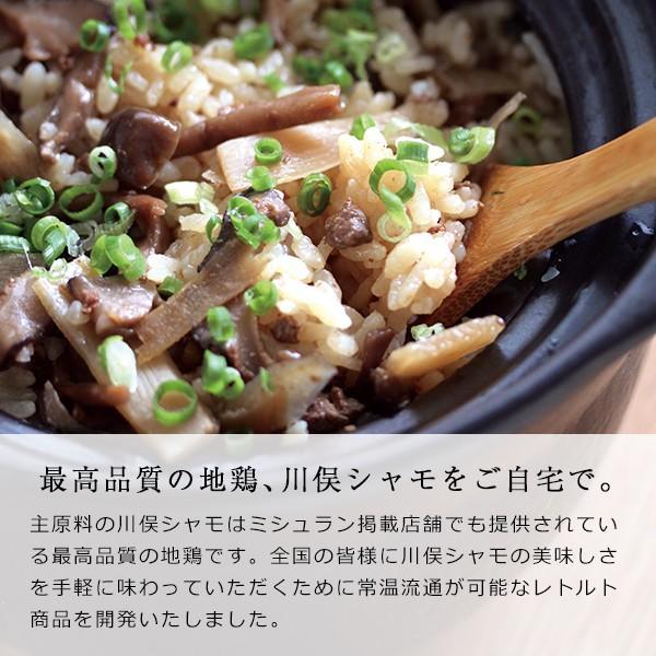 川俣シャモ 地鶏ご飯の素 2合用 akindo-shoten 02