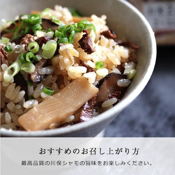 川俣シャモ 地鶏ご飯の素 2合用 akindo-shoten 04