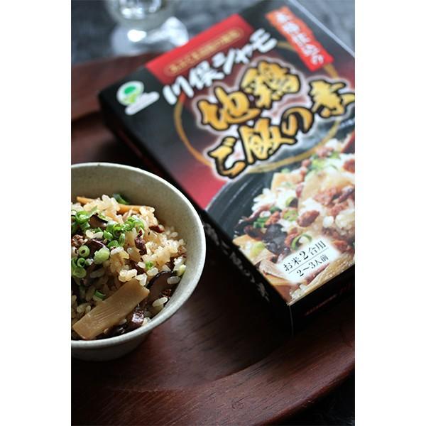 川俣シャモ 地鶏ご飯の素 2合用 akindo-shoten 06