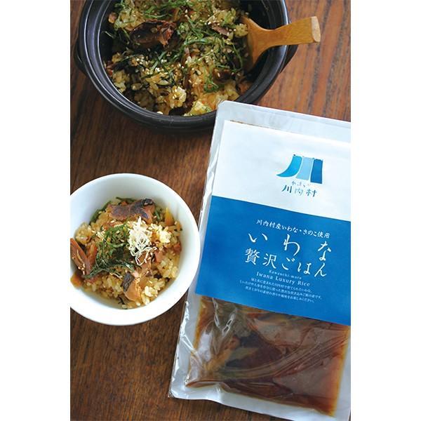 いわなの贅沢ごはん ご飯の素 2合 akindo-shoten 05