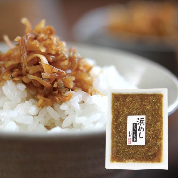 浜めし しらす生姜|akindo-shoten