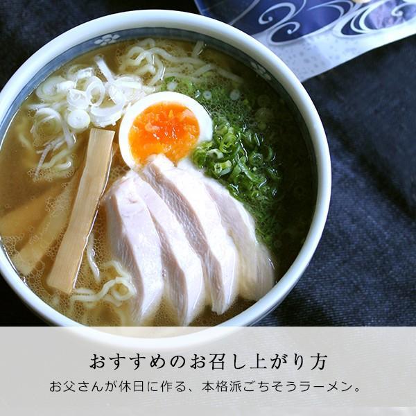 浜鶏ラーメン 生めん あっさり|akindo-shoten|04
