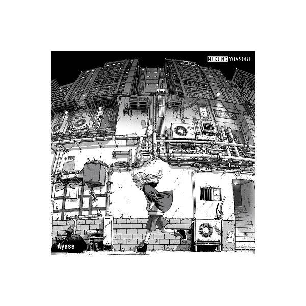 MIKUNOYOASOBIAyaseタワーレコード CDヨアソビ初音ミクverタワレコ