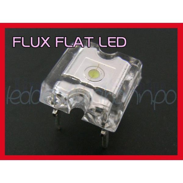 LED FLUX FLAT 青 高輝度 160°1150mcd 平型 100個|akiraprostore