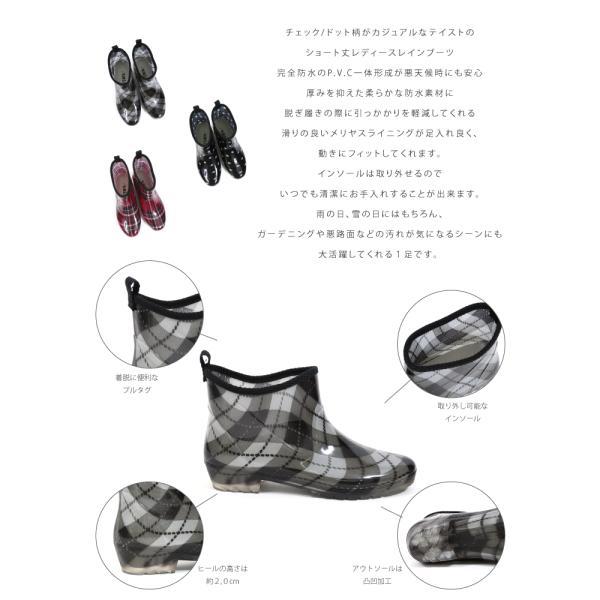 レインブーツ 防水 長靴 ショート レディース ngg0081