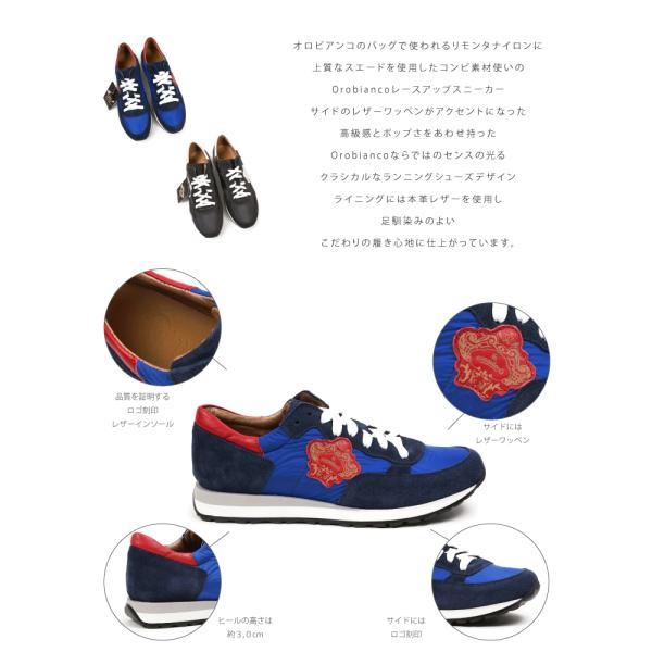 SALE Orobianco PISTOIA スニーカー メンズ 本革 ナイロン akiriko 02