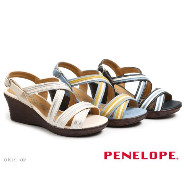 PENELOPE by asics サンダル ウェッジソール バックストラップ レディース pn68730