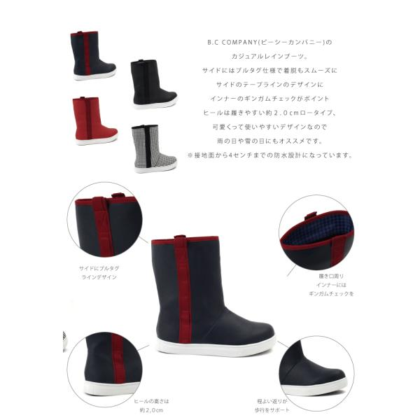レインブーツ ミドルブーツ 長靴 防水 フラット レディース B.C.COMPANY th88602