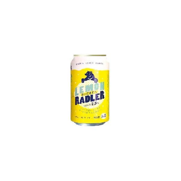 ベアレン醸造所  ベアレンビール レモンラードラー缶350ml/24本.e お届けまで10日ほどかかります