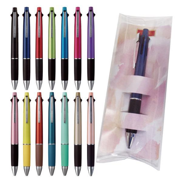 20周年記念 ギフトケース プレゼント 三菱鉛筆 4&1 ジェットストリーム5機能ペン 0.38mm 0.5mm 0.7mm MSXE5-1000 名入れ不可商品 普通郵便 送料無料  (郵)