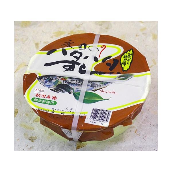 【冷凍便発送】 永田屋 鰰(ハタハタ)切りずし 1kg