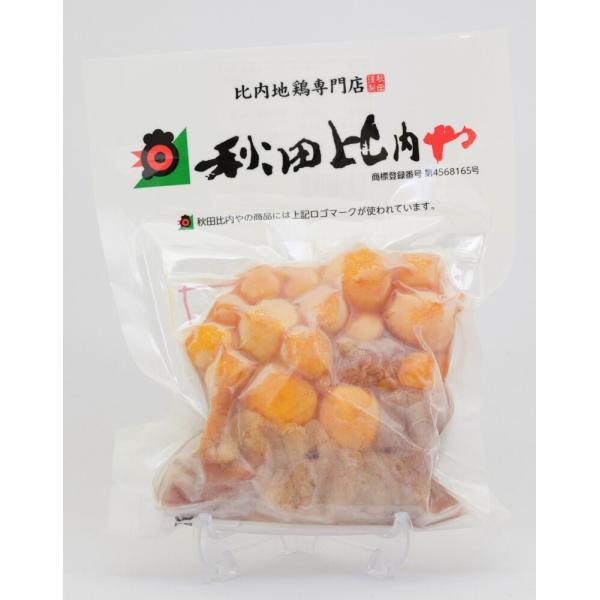 【冷凍便発送】秋田比内や 比内地鶏もつ(キンカン)200g