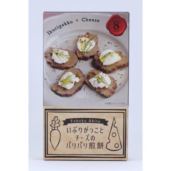 四季彩  いぶりがっことチーズのパリパリ煎餅 8枚入