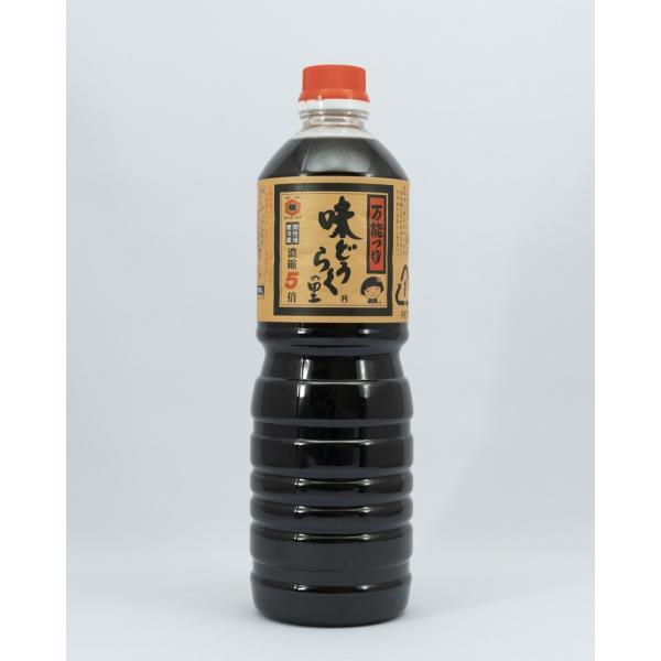 万能つゆ 味どうらくの里 1L      東北醤油株式会社
