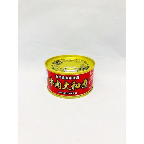 牛肉大和煮缶詰170g  秋田かまくらミート