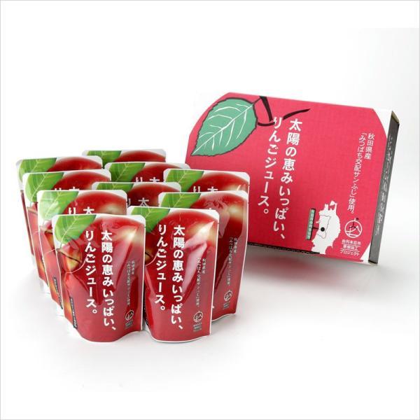 太陽の恵みいっぱい りんごジュース 10パック入 ストレート 秋田 アルミパック 完熟りんごをまるごと搾ったジュース[ファームげんじろう]|akitagokoro