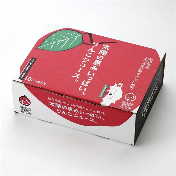 太陽の恵みいっぱい りんごジュース 10パック入 ストレート 秋田 アルミパック 完熟りんごをまるごと搾ったジュース[ファームげんじろう]|akitagokoro|02