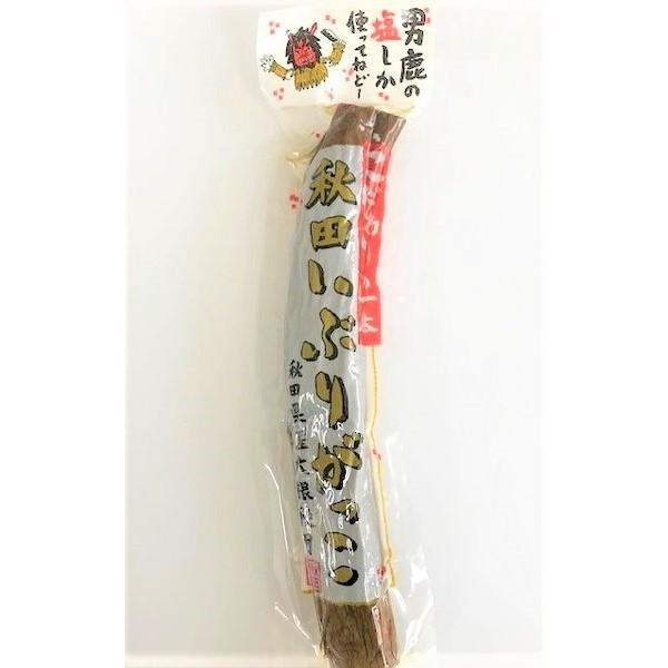 秋田いぶりがっこ 3本 男鹿の塩使用 いぶりたくあん 秋田県産 こだわり【ツバサ】|akitagokoro