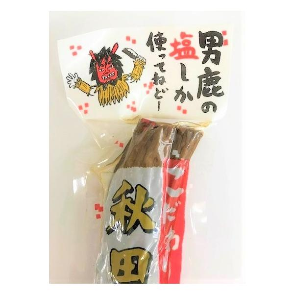 秋田いぶりがっこ 3本 男鹿の塩使用 いぶりたくあん 秋田県産 こだわり【ツバサ】|akitagokoro|02