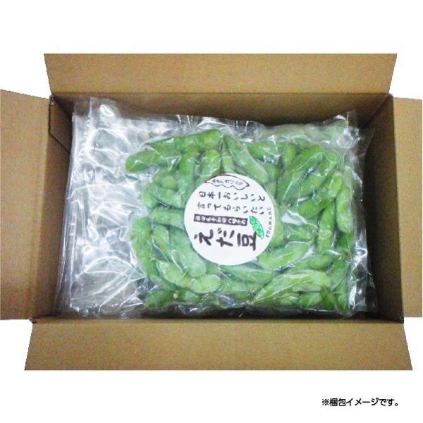 「日本一おいしい」と言ってもらいたい秋田県十和田八幡平の枝豆 200g×5パック【冷凍・海星】|akitagokoro|04