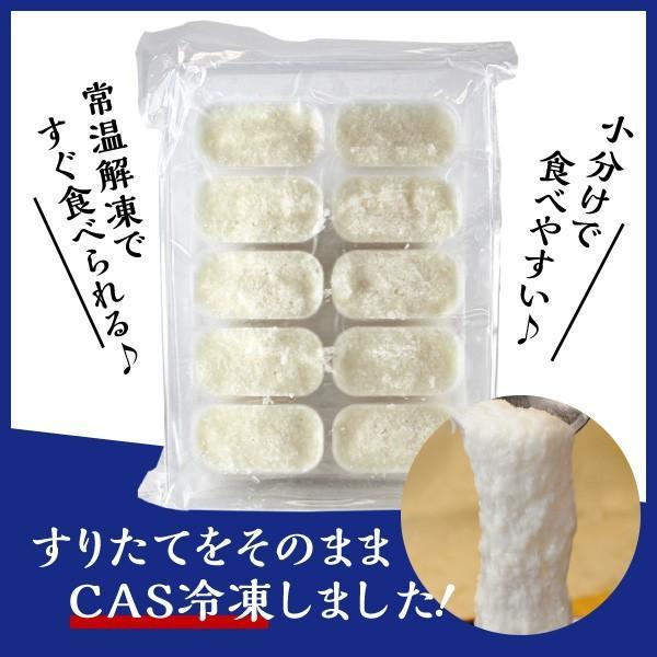 ネバリスターとろろ芋 140g(10個)×5パック【冷凍・海星】|akitagokoro|02