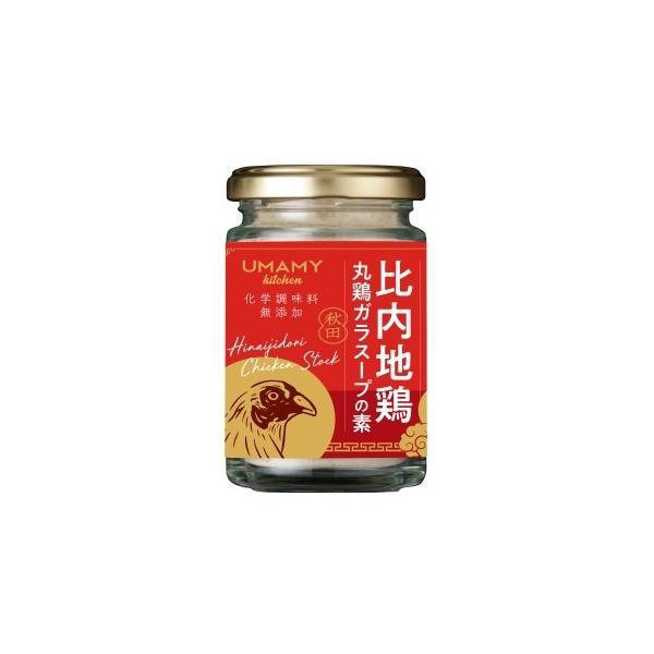 UMAMY 比内地鶏丸鶏ガラスープの素【ノリット・ジャポン】
