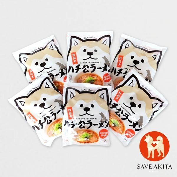 ハチ公ラーメン(比内地鶏醤油味)6個セット 秋田犬 ペットグッズ 可愛い 犬 【OFA】|akitagokoro